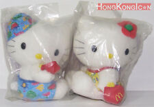 Hello Kitty Dear Daniel HK McDonald's Wisdom of Love Plush Doll Summer Set of 2