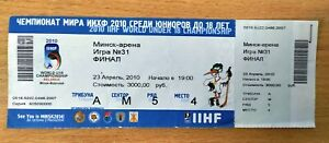 2010 WORLD CHAMPIONSHIP ICE HOCKEY U18 in Belarus FINAL Sweden v USA USA-winner!