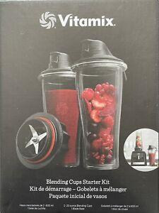 Vitamix Blending Cups Starter Kit, 20oz