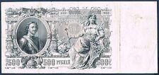 RUSSIE - 500 ROUBLES PICK n° 14 de 1912 en TB Ab 111041