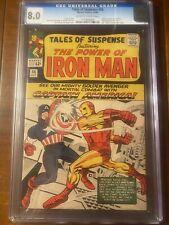TALES OF SUSPENSE #58 10/64 CGC 8.0 OWW ICONIC CAPTAIN AMERICA IRON MAN COVER!