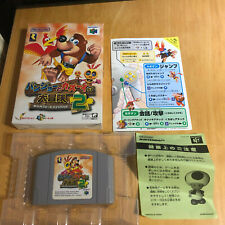 JAPANESE Nintendo 64 Game Boxed N64 NTSC J -  Banjo Kazooie 2 Banjo Tooie