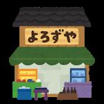 yorozuya.from.japan