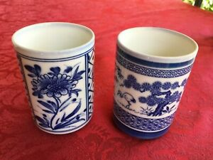 2 piece set China Chinese Asian Jar Vase Condiment Dishes - Cup Dish