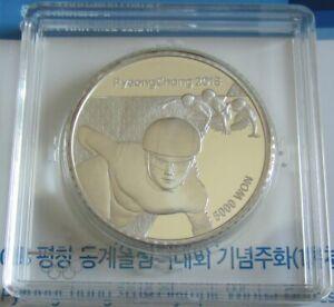 South Korea 5000 Won 2016 Olympics Pyeongchang Short Track 1/2 Oz Silver