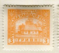 UKRAINE;  1918 early Pictorial. issue perf Mint hinged 3k. value