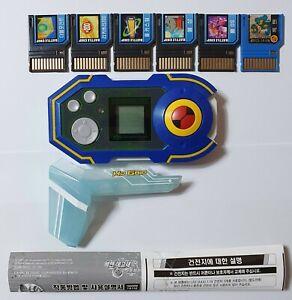TAKARA Rockman EXE (Mega Man) : DX PROGRESS PET SET BLUE SET NO BOX