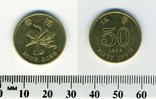 Hong Kong 1998 - 50 Cents Brass Plated Steel Coin - Bauhinia Flower