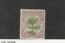 North Borneo, Postage Stamp, #82 Mint Hinged, 1897