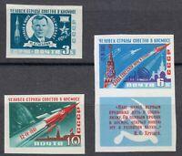 Russia 1961 MNH Mi 2473B-2475B Sc 2463-2465 Gagarin,Rocket,Sputnik,space**Imperf