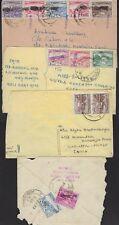 BANGLADESH PAKISTAN 1950s bangladesh PROVISIONAL 4 COVERS W/pakistan STAMPS