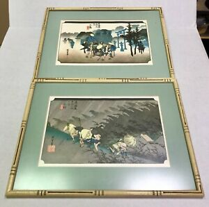 Vintage Bamboo Framed Japanese Oriental Artist Signed Silk Screen Print Pair