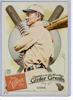 Ty Cobb 2019 Allen and Ginter Ginter Greats 5x7 #GG-8 /49 Tigers