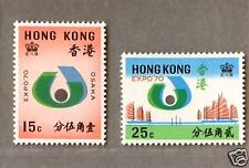 Hong Kong 1970 Japan Expo 1970 Stamps