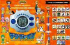 INSTOCK Digimon Adventure Digital Monster Digivice Ver.Complete Bandai 2021