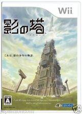 Used Wii Kage no Tou  NINTENDO JAPAN JP JAPANESE JAPONAIS IMPORT