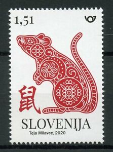 Slovenia Year of Rat Stamps 2020 MNH Chinese Lunar New Year 1v Set