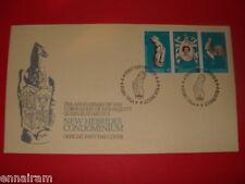 Queen Elizabeth II Silver Jubilee FDC 25 Coronation New Hebrides 1978 #1