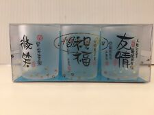 Chinese Characters Wine Cup Set