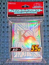 Limited YuGiOh! OCG KC Kaiba Corp Duelist Card Sleeve Protector 55pcs JAPAN F/S