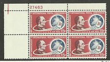 US C66 @ (1963) 15c MNH/OGnh VF/XF to XF {Plate Block}