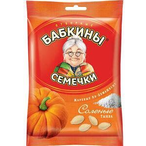 Kürbiskerne Babkiny  geröstet gesalzen 150g   ?????? ?????  pumpkin seeds
