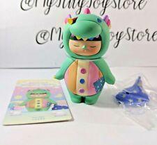 NEW Pucky x POP MARTSleeping Baby Blind Box - Open Box Dino Designer Toy