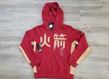 Nike Men's Houston Rockets Chinese New Year Hoodie Pullover Sweatshirt S Small