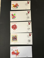 RARE China PRC FDC 2005-1 Rooster New Year Mint Collection Set
