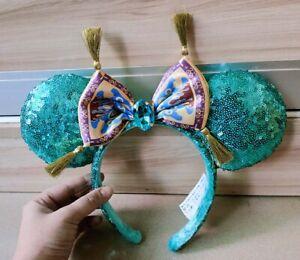 Disney Aladdin Jasmine Magic Carpet Bow Sequined EARS COSTUME Headband PLUSH