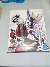 AUTHENTIC NIB Bandai S.H.Figuarts Shinkocchou Seihou Kamen Rider Den-O Sword Gun