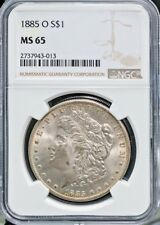 1885-O $1 Morgan Silver Dollar NGC MS-65 Nice Color and strike Free S/H # 2140