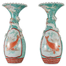 A Pair of Japanese Antique Kutani Porcelain Vases with Nishikigoi (koi) Motif