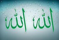 2x Autocollant sticker voiture moto taille islam calligraphie arabe allah r4