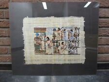 Ingelijst PAPYRUS sous-verre ( 50 x 60 ) * NEW ! * Frameless