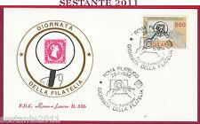 ITALIA FDC ROMA LUXOR 336 GIORNATA DELLA FILATELIA 1986 AN. ROMA FILATELICO Y510