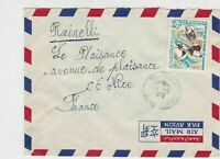 Rep De Mauritania 1972 Airmail Zouerate Cancel Telecomms Stamp Cover Ref 30803