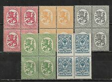 FINLAND, 20 VARIOUS,  MH