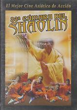 DVD - 36 A Camara Del Shaolin NEW FAST SHIPPING !
