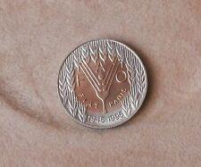 PORTUGAL 100 ESCUDOS FAO BI-METALLIC 1995 UNC