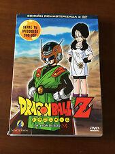 DRAGON BALL Z VOL 25 - 2 DVD CAP 200 A 207 -200 MIN - REMASTERIZADA SIN CENSURA