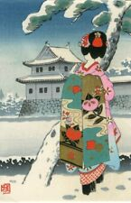 "Japanese Woodblock print "" Kyoto Sights,Nijo Castle in the snow,Geisha '' #012"