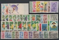 G139274/ LEBANON – YEARS 1961 - 1962 MINT MNH MODERN LOT