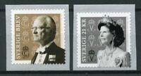 Sweden 2019 MNH King Gustaf & Queen Silvia 2v S/A Coil Set Royalty Stamps