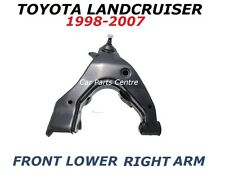 FOR TOYOTA LANDCRUISER AMAZON FRONT RIGHT SUSPENSION LOWER BOTTOM ARM BUSHES