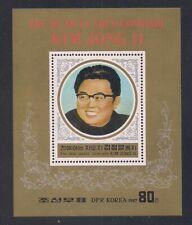 Korea..  1987  Sc # 2624  s/s   MNH   OG   (3-5733)