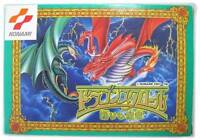 "FAMICOM FC NES""DRAGON SCROLL""KONAMI BOXED JAPAN NEW"