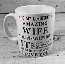 NEW TO MY GORGEOUS AMAZING WIFE GIFT MUG CUP ANNIVERSARY PRESENT BIRTHDAY IDEAS