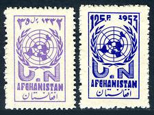 Afghanistan 415-416, MNH Naciones Unidas Day. Emblema, 1953