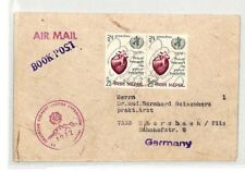 BU214 1972 Nepal Airmail Book Post Cover PTS